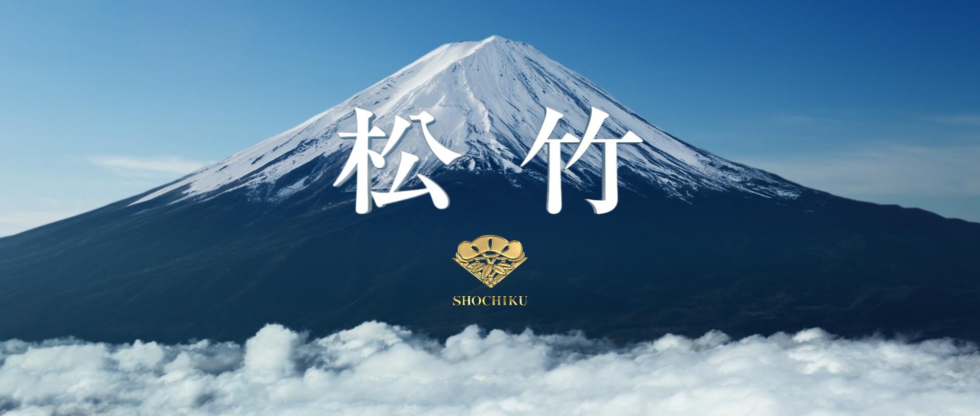 New Shochiku Theatrical Logo