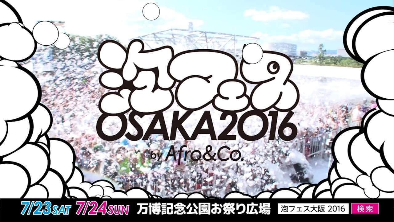 Awa Fest 2016