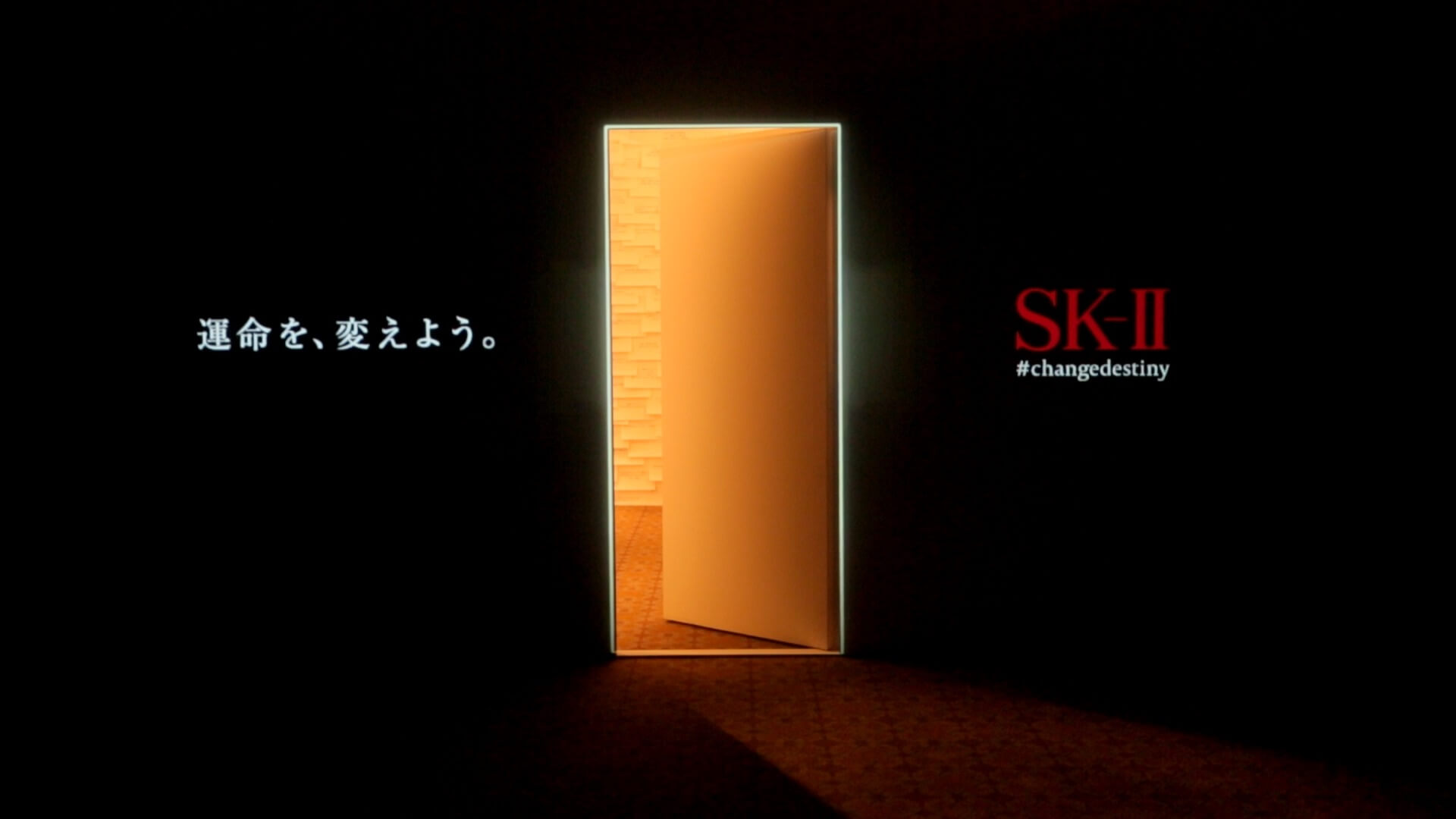 SK-Ⅱ #changedestiny
