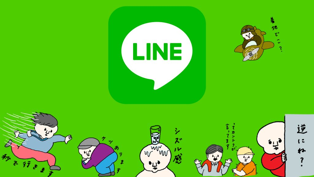 An Original LINE Stamp Designed In Collaboration With Illustrator