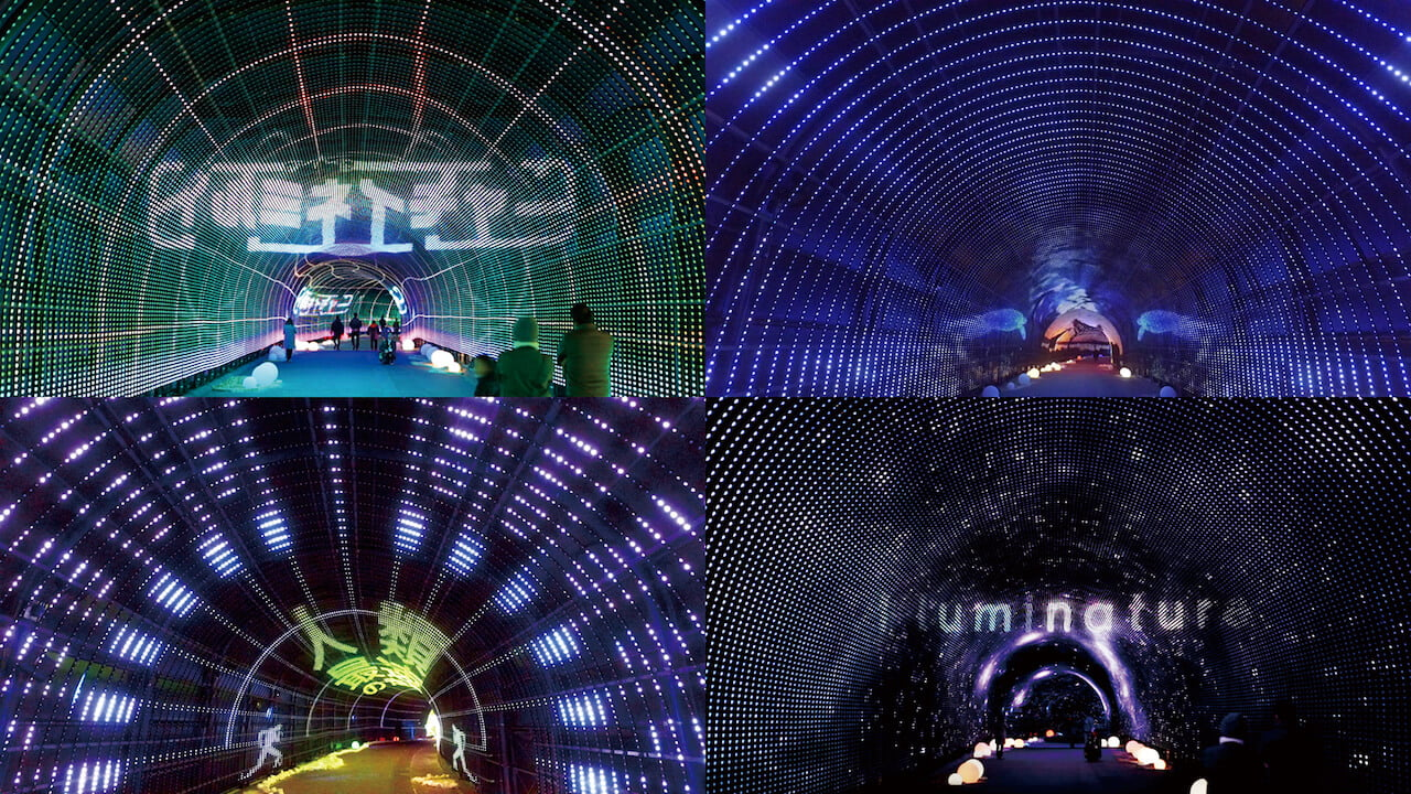 "NESTA RESORT KOBE ""Wonder Tunnel/illuminature"""