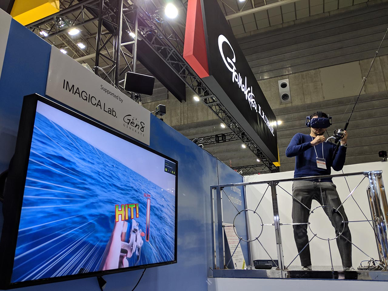 GAMAKATSU Jigging VR Simulator